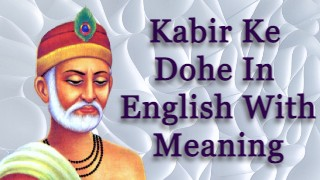 Kabir Ke Dohe In English With Meaning